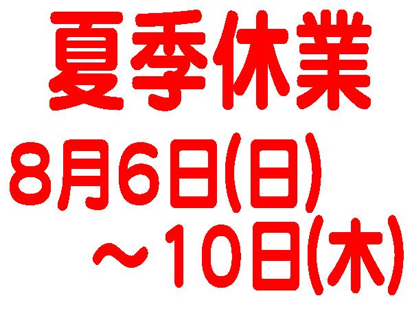 1円~★質流れ★Panasonic HDD搭載ハイビジョンブルーレイディスク/DVDレコーダー DMR-BWT510 HDD容量500GB 2011年モデル 2番組同時録画